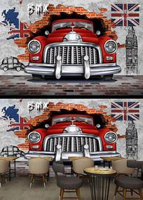 个性复古汽车破墙工装形象墙