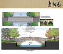 公园景观桥设计方案