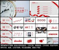 红色工作计划PPT模板