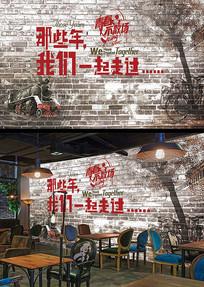 怀旧复古涂鸦致青春工装背景墙