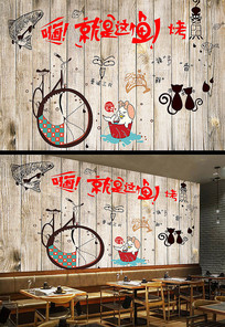 怀旧复古砖墙烤鱼背景墙
