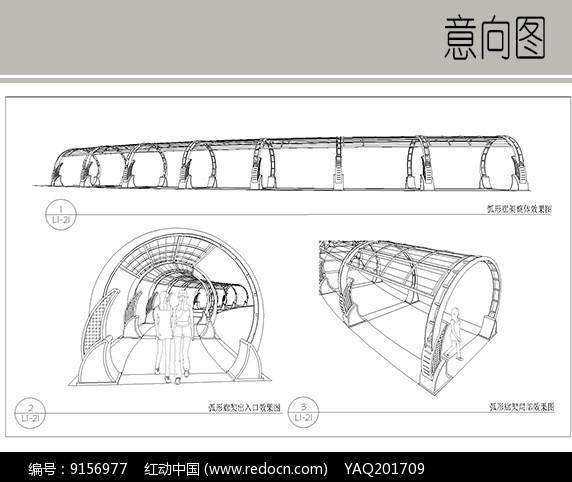 弧形廊架透视图