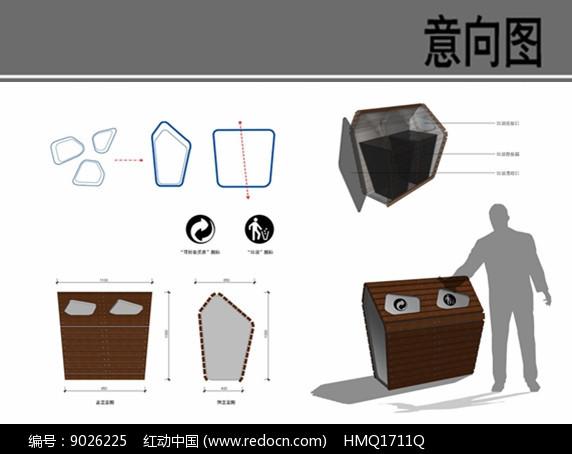 景观垃圾桶设计