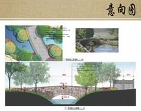 景观桥设计方案意向