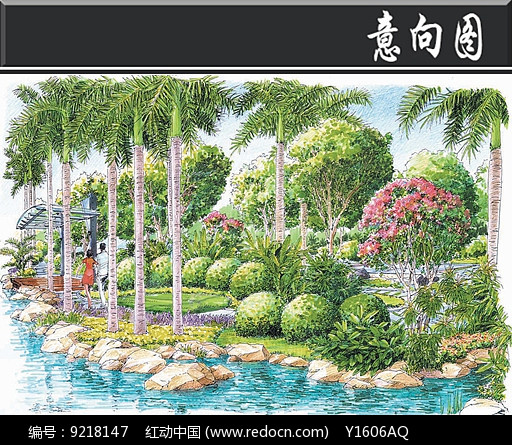 原创设计稿 方案意向 手绘素材 某小区圆形花圃区手绘图  请您分享图片