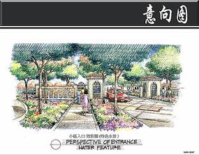 南京某别墅小区入口手绘图