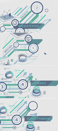 企业数据统计图表标志演绎模板 aep