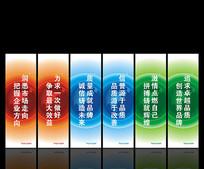 企业文化标语展板素材