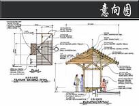 上海假日景观亭子剖面图