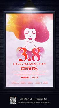 水彩风38妇女节海报设计