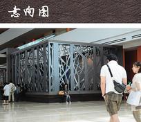 树纹装饰景墙