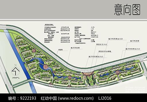原创设计稿 方案意向 景观彩平 条形住宅区景观规划  请您分享: 红动