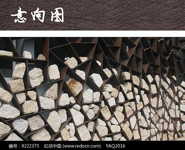 现代石块装饰墙面图片