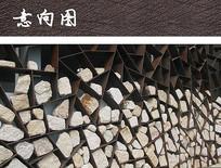 现代石块装饰墙面