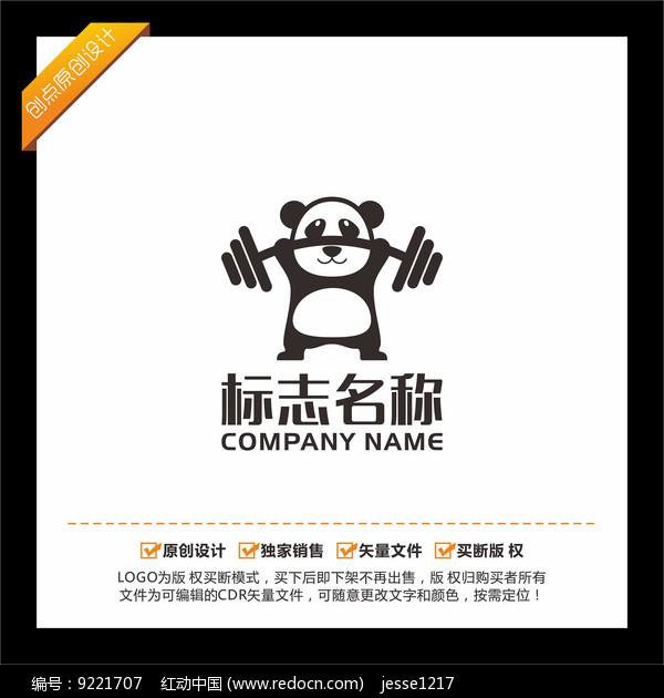 熊猫健身logo设计图片图片