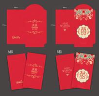 喜庆婚庆红包设计
