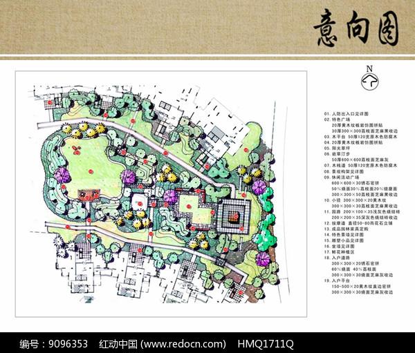 休闲小游园设计平面图图片