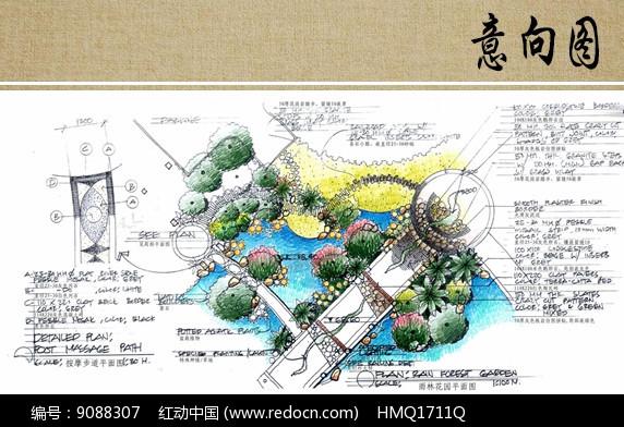 雨林花园平面图