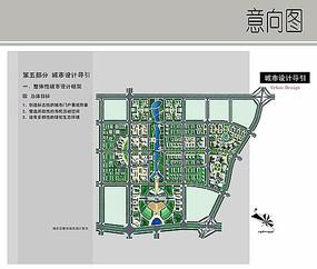 整体性城市规划彩平