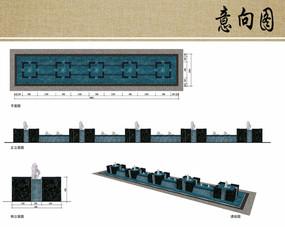 主入口水景设计详图