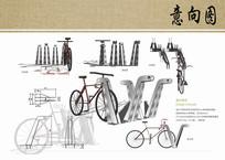 自行车架设计意向 JPG