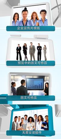 3d时尚大气企业宣传片模板
