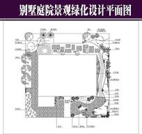 别墅庭院景观绿化设计平面图