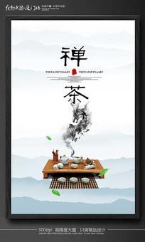 禅茶文化海报