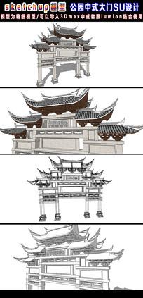 公园中式大门SU模型设计
