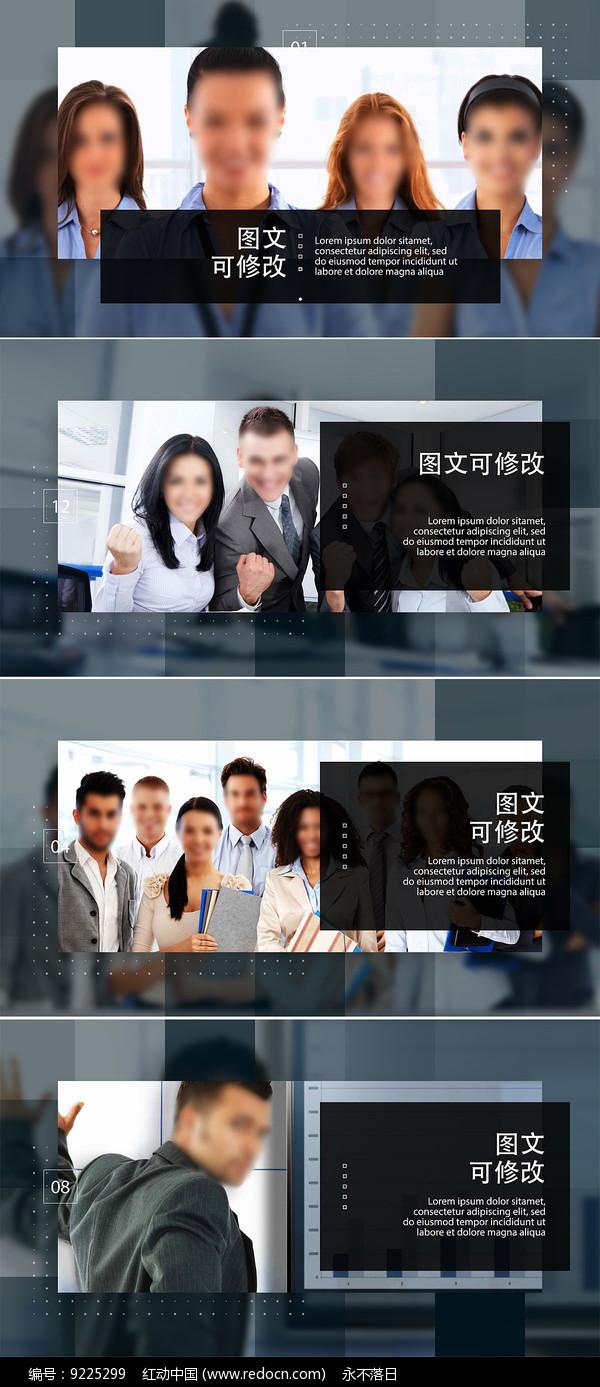 简洁大气商务企业宣传片模板图片