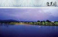 滨水景观夜景效果图