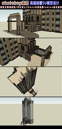 高端别墅SU模型设计