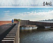 景观桥意向图