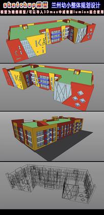 兰州幼小整体规划三维模型设计