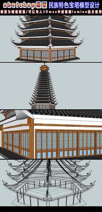 民族特色宝塔SU模型设计