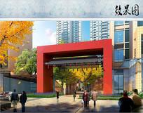 小区入口大门设计效果图 JPG