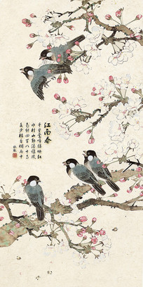 新中式花鸟桃花水墨玄关背景墙