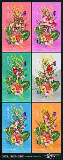 整套创意时尚瑜伽海报设计