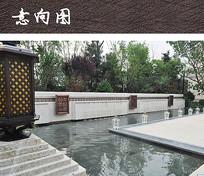 中式别墅景观围墙