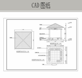 中式凉亭设计图