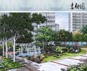 住宅区景观设计手绘效果图