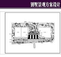 别墅景观方案设计
