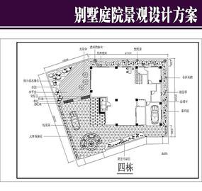 别墅庭院景观设计方案 CAD