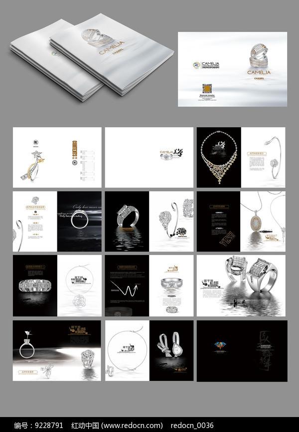 大气珠宝首饰宣传册设计图片