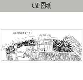 古城公园设计平面图
