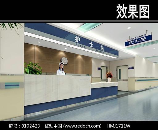 骨科医院护士站效果图图片
