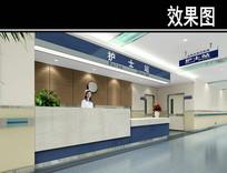 骨科医院护士站效果图