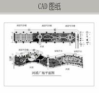 河岸景观设计图 CAD