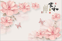 家和富贵立体浮雕花朵背景墙