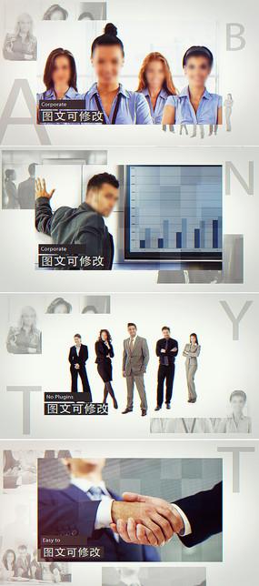简洁大气企业宣传图片展示模板